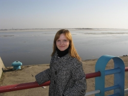 Aida Krasnyy Luch