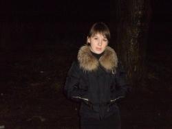 Aida Severouralsk