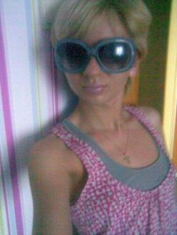 Sandy Rubizhne