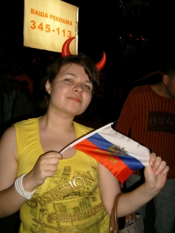 Vasilisa Boryspil'