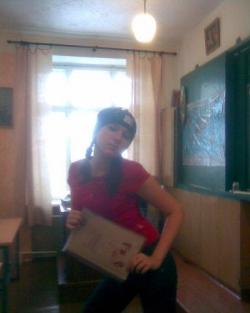 Zarina Rokytne