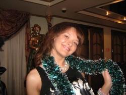 Anfisa Donskoye