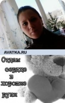 Arabella Simferopol'