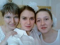 Eka Yeysk
