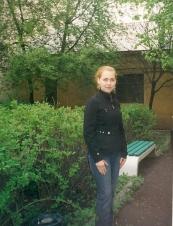 Elina,<br> 43 y.o. from<br> Ukraine