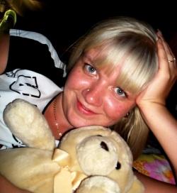 Ellina Novohrad-Volyns'kyy