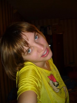 Lenaria Nizhne Bakhsen