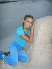 Nila from Ukraine 45 y.o.