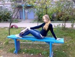 Bogdana Simferopol'