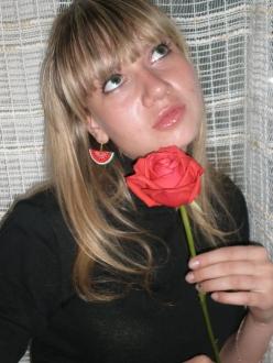 Greta Balta