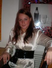Ida from Ukraine 28 y.o.