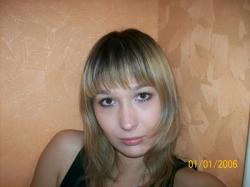 Lara Chornomors'ke