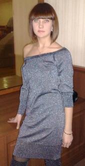 Lauren Kamyshin