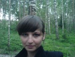 Maria Nizhnyaya Tura