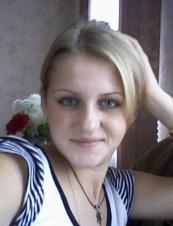 Nila from Russia 31 y.o.