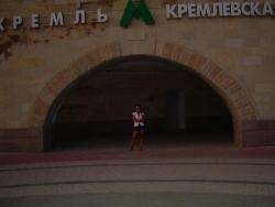 Talina Vidnoye