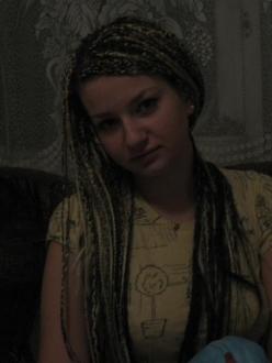Amalia Bashtanka