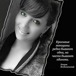 Ella Nemyriv