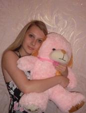 Emilia,<br> 38 y.o. from<br> Ukraine