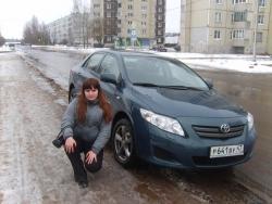 Irina Fastiv