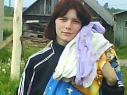 Nazgul Berehove