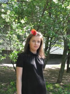 Rosa Fryanovo