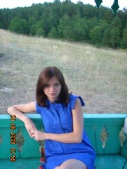 Vasiliki Novhorods'ke