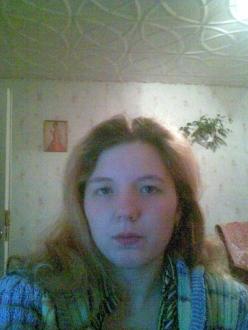 Veslava Zhytomyr