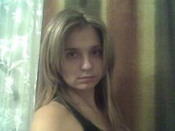 Albina Rybinsk