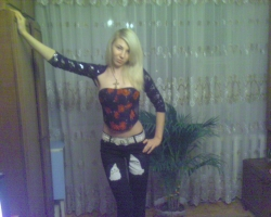 Madonna Mykolayiv