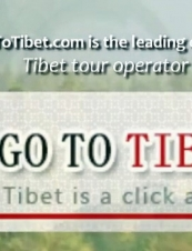 Goto Tibet,<br> 33 y.o. from<br> USA